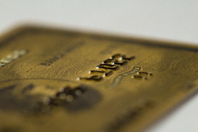 利用限度額が高いクレジットカードを教えてください